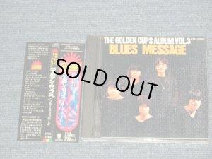 画像1: ゴールデン・カップス THE GOLDEN CUPS  - ブルース・メッセージ ゴールデン・カップス・アルバム第3集 BLUES MESSAGE - THE GOLDEN CUPS ALBUM NO.3 :極東ロック・コレクション(MINT-/MINT)  / 1989 JAPAN Used CD with OBI