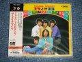 """ザ・ダイナマイツTHE DYNAMITES -  ヤング・サウンドR&Bはこれだ!YOUNG SOUND R&B (Straight Reissue) (SEALED)  /  1995 JAPAN  """"Brand New SEALED"""" CD"""