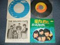 "ザ・ゴールデン・カップス THE GOLDEN CUPS - A) 愛する君に MY LOVE ONLY FOR YOU  B) クールな恋 BABY PLEASE DON'T RUN AWAY ( Ex++/Ex+++)  / 1968 JAPAN ORIGINAL  Used   7"" Single"