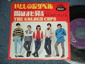 """画像1: ザ・ゴールデン・カップス THE GOLDEN CUPS - いとしのジザベル JIZABEL (Ex/Ex+++) / 1967 JAPAN ORIGINAL Used 7"""" Single"""