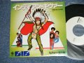 "BIB -  インディアン・ギヴァー INDIAN GIVER ""Cover Song of 1910FRUITGUM CO.)( Ex+++/MINT- )  / 1978 JAPAN ORIGINAL ""WHITE LABEL PROMO"" Used 7"" シングル"