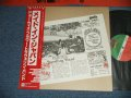 フラワー・トラヴェリン・バンド FLOWER TRAVELIN' BAND -  MADE IN JAPAN(MINT-/MINT)  / 1970's JAPAN REISSUE Used LP With OBI