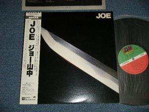 画像1:  ジョー山中 JOE YAMANAKA   - JOE ( MINT-/MINT-)  / 1978 JAPAN REISSUE Used LP+OBI