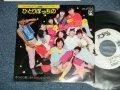 """ペア・ペア・シンガーズPAIR PAIR SINGERS - ひとりぼっちのRadio Time """"ペアペア・アニメージュ主題歌"""" ( Ex++/MINT- , TOFC ) / 1981 JAPAN ORIGINAL """"WHITE LABEL PROMO"""" Used 7"""" Single"""