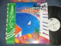 "今田勝 MASARU IMADA - リバージュ RIVAGE ( MINT-/MINT )  / 1986 JAPAN ORIGINAL""WHITE LABEL PROMO""  Used LP With OBI"