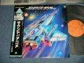 石田秀憲 HIDENORI ISHIDA - サウンド・オブ・アニメ  SOUND OF ANIME  (Ex++/MINT) / 1981 JAPAN ORIGINAL Used LP With OBI