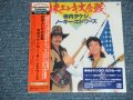 "TAKESHI 'TERRY' TERAUCHI & NOKIE EDWARDS( of THE VENTURES) 寺内タケシ &ノーキー・エドワーズ - NICHIBEI ELEKI DAIGASSEN  日米エレキ大合戦 (SEALED)  /  2006 JAPAN 紙ジャケ ""Mini-LP Paper-Sleeve 紙ジャケ""  ""BRAND NEW FACTORY SEALED未開封新品""  CD"