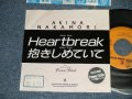"中森明菜 AKINA NAKAMORI - Heartbreak : 抱きしめていて(Ex++/MINT- TOFC )  1988 JAPAN ORIGINAL ""PROMO ONLY""  Used  7"" 45 Single"