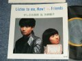 "かしぶち哲郎 TETSURO KASHIBUCHI & 矢野顕子 AKIKO YANO - Listen To Me, Now! : Friends ( Ex+++/MINT-  STOFC,)  / 1983 JAPAN ORIGINAL ""PROMO""  Used 7""Single"