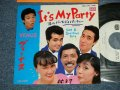 "VENUS ヴィーナス - IT'S MY PARTY 涙のバーすでぃパーティー: ONE FINE DAY (Ex+++/MINT-)  / 1980 JAPAN ORIGINAL ""White Label PROMO"" Used  7""Single"