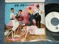 "VENUS ヴィーナス - 浮気・浮気(ブギウギ)トゥナイト:愛しのジェニー (Ex++/MINT- STOFC)  / 1983 JAPAN ORIGINAL ""WHITE LABEL PROMO"" Used  7""Single"
