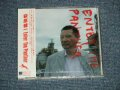 "萩原健一  KENICHI HAGIWARA (テンプターズ THE TEMPTERS ) - エンター・ザ・パンサー 赤盤 ENTER THE PANTHER (SEALED)  / 2003  JAPAN  ""BRAND NEW SEALED""  CD with OBI"