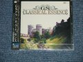 "v.a. Omnibus - GSクラシカル・エッセンス  GS CLASSICAL ESSENCE  (SEALED)  /  2005 JAPAN  ""BRAND NEW SEALED""  CD with OBI"