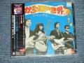 """ジャックス JACKS - からっぽの世界 ( SEALED )  / 1998 JAPAN ORIGINAL """"Brand New Sealed"""" Maxi CD"""