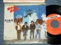 """ケントス KENTOS - 嘆きの道化師(ピエロ):カム・トゥ・マイ・ドリーム(Ex+/Ex  BEND )  / 1977 JAPAN ORIGINAL  Used 7"""" Single"""