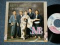 "サディスティック・ミカ・バンド SADISTIC MIKA BAND - BOYS & GIRLS  : 愛と快楽主義者 (MINT-/MINT) / 1989 JAPAN ORIGINAL Used 7"" Single"