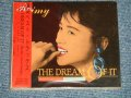 "麗美 REIMY - THE DREAM OF IT (SEALED) / 1992 JAPAN  ORIGINAL ""PROMO"" ""BRAND NEW SEALED"" CD with OBI"