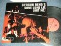 GYOGUN REND'S - COME COME LEE (MINT/MINT)  / 1999 US AMERICA ORIGINAL Used  LP