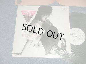 """画像1: 亜蘭知子 TOMOKO ARAN -  MORE RELAX ( MINT-/MINT ) / 1984 JAPAN ORIGINAL """"WHITE LABEL PROMO"""" Used LP With SEAL OBI"""