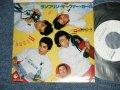 """バニーズ BUNNIES (ゲスト:寺内タケシ)演奏:ブルージーンズ  TERRY TERAUCHI TAKESHI & The BLUE JEANS - ランブリン・サーファー・ガール (Light Bossa Nova) : 海に墜ちた星( Ex++/Ex+++)  / 1978 JAPAN ORIGINAL """"White Label PROMO"""" Used  7"""" 45 rpm Single シングル"""