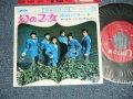 """スウィング・ウエスト The SWING WEST  - 幻の乙女:雨のバラード (Ex++/Ex) / 1968 JAPAN ORIGINAL Used  7"""" 45 rpm Single シングル"""