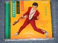 平尾昌章 MASAAKI HIRAO - NIPPON ROCK 'N' ROLL  THE BIRTH OF JAPANESE ROCKABILLY 1958-1960(MINT.MINT)  / 2013 UK ENGLAND  Used CD