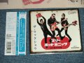The MACKSHOW ザ・マックショウ - スリー・ホット・ミニッツ THREE HOT MINUTES  (MINT-/MINT) / 2014 JAPAN ORIGINAL Used CD with OBI