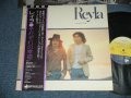 レイラ Reyla - それぞれの幸福 ( Ex++/MINT-)    / 1976 JAPAN ORIGINAL  Used  LP with OBI
