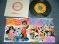 """ブレッスン・フォー -  ぞうさんのあくび   NHK""""おかあさんといっしょ""""(MINT-/MINT-) / 1982 JAPAN ORIGINAL Used 7"""" Single シングル"""