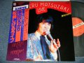 松崎しげる SHIGERU  MATSUZAKI -  LIVE 愛のひろがり (MINT-/MINT)   / 1978 JAPAN ORIGINAL Used LP with OBI