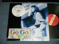 エポ EPO - GO GO EPO (MINT-/MINT)  / 1987 JAPAN ORIGINAL Used  LP with SEAL OBI