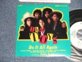 """The TOYS (本田泰章) - A) DO IT ALL AGAIN  B) PAISLEY DREAM  (MINT-/MINT- ) / 1989  JAPAN ORIGINAL """"PROMO Only"""" Used  7"""" Single"""