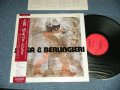 志賀 清&ベリンジョリ SHIGA & BERLINGIERI - 志賀 清&ベリンジョリ SHIGA & BERLINGIERI (TANGO) (MINT-/MINT)  / 1985 JAPAN ORIGINAL Used LP With OB