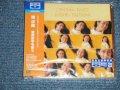 """南 沙織 SAORI MINAMI - ゴールデン・ベスト〜筒美京平を歌う(SEALED) / 2009 Japan  """"BRAND NEW SEALED"""" 2-CD"""