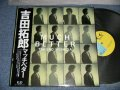 吉田拓郎 TAKURO YOSHIDA -  マッチ・ベター MUCH BETTER ( MINT-MINT)/ 1988  JAPAN ORIGINAL  Used LP with OBI