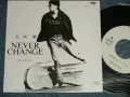 "長渕剛 長渕 剛  TSUYOSHI NAGABUCHI  - A) NEVER CHANGE B) STAY DREAM (Ex++/MINT-  SWOFC) / 1988 JAPAN ORIGINAL ""with PROMO ONLY Jacket"" Used 7"" Single"