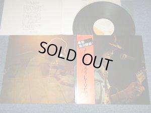 """画像1: よしだ たくろう 吉田拓郎 TAKURO YOSHIDA - LIVE '73(Ex+/MINT-  EDSP)/ 1973 JAPAN ORIGINAL 1stPress """"2000Yen Mark""""  Used LP with OBI"""