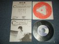 "椎名 恵 MEGUMI SHIINA  -  A) セ・ラ・ヴィ B) CRESCENT  ( MINT/MINT )  / 1989  JAPAN ORIGINAL ""PROMO Only"" Used  7"" 45rpm Single"