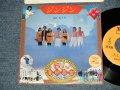 """喜納昌吉  &チャンプラーズ SYOUKICHI KINA  & CHAMPLUSE A) ジンジン  B) 恋のカジマヤ(Ex+++/MINT- STPOFC / 1980 JAPAN ORIGINAL """"PROMO"""" Used LP with OBI"""