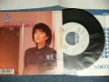 "椎名 恵 MEGUMI SHIINA  - A) 29  B) ささやかな喜び    ( Ex++/MINT WROBC, Tape Removed mark )  / 1988  JAPAN ORIGINAL ""with PROMO SHEET"" Used  7"" 45rpm Single"