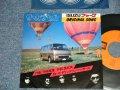 """ザ・ダウン・タウン・シンガーズ The DOWN TOWN SINGERS - A) ザ・カプセル The CAPCEL  B) ザ・カプセル The CAPCEL (ISUZU ファーゴ ORIGINAL SONG) (Ex+++/MINT-  ) /   JAPAN ORIGINAL """"PROMO ONLY""""  Used 7"""" Single"""