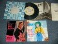 """ステファニー STEFFANIE - A) ロック・ザ・プラネット ROCK THE PLANET (うる星やつら) B) エヴリデイ EVERY DAY (MINT-/MINT-) / 1985 JAPAN ORIGINAL Used 7"""" Single"""