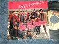 """ミスター・スリム・カンパニー Mr. SLIM COMPANY -ロックン・ロール・パープー (MINT-/MINT- )  / 1980 JAPAN ORIGINAL  Used 7""""  Single"""