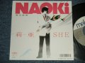 "渡辺直樹 NAOKI WATANABE - A) 莉亜-Reia-   B) SHE (Ex+++/MINT  SWOFC)  / 1987 JAPAN ORIGINAL ""PROMO"" Used  7"" Single"