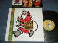 "少女隊 SHOHJO-TAI  - FROM SANTA CLAUS VILLAGE  (MINT-/MINT)   /  1987 JAPAN ORIGINAL ""LASER ETCHING"" ""ONE SIDED"" ""With POSTCARD Sheet"" Used 12""  with OBI"