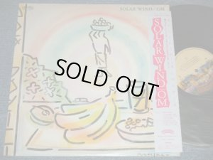 画像1: OM - SOLAR MIND ( Ex+++/MINT-)    /1983  JAPAN ORIGINAL Used LP with OBI Liner