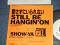 "ショーヤ SHOW-YA -  愛さずにいられない STILL BE HANGIN' ON  A) 英語  ENGLISH  B) 日本語  JAPANESE (Ex++/MINT-  STOFC, WOL)  / 1988 JAPAN ORIGINAL ""PROMO ONLY""  Used 7"" Single"