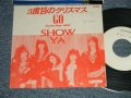 "ショーヤ SHOW-YA - A) 3度目のクリスマス B) GO  (Ex+++/MINT- WOFC) / 1988 JAPAN ORIGINAL ""PROMO ONLY""  Used 7"" Single"