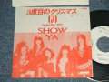 "ショーヤ SHOW-YA - A) 3度目のクリスマス B) GO  (Ex+++/MINT- STOFC) / 1988 JAPAN ORIGINAL ""PROMO ONLY""  Used 7"" Single"