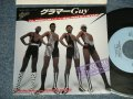 "ラッツ&スター RATS & STAR (シャネルズ The CHANELS) - A) グラマー  GUY  B) GLAMOUR GAY (English Version)   (MINT-/MINT-)/ 1984 JAPAN ORIGINAL ""PROMO Only""  Used  7""Single"